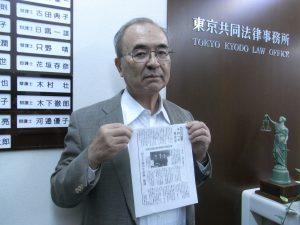 若き宮里弁護士は法廷で芦部信喜教授の証言を実現し国公法違反無罪判決 ...